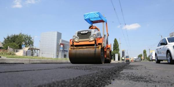 Для ремонта дорог в Кременчуге планируют закупить техники на 40 млн гривень
