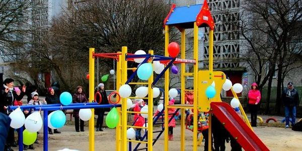 У Кременчуці за кошти облбюджету збудують нові дитячі майданчики