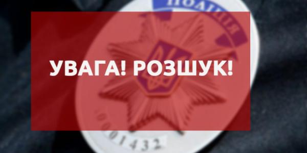 На Полтавщині розшукують 14-річну дівчинку, яка зникла ще 13 грудня