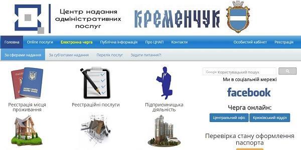 По словам начальника ЦПАУ, на сайте будет информация: на какой стадии изготовления ID-документ.