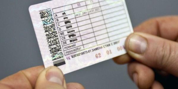 Перше водійське посвідчення відтепер видаватимуть тільки на два роки