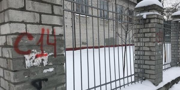 """Перестарались: надпись """"С14"""" появилась на каждом столбе ДЮСШ №2"""