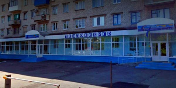 Офис «Теплоэнерго» и спецтехника внесены в «Укргазбанк» в качестве залога
