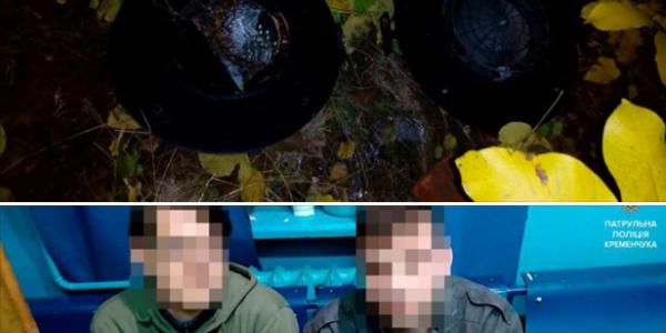 Двоє юних кременчужан розікрали залізничний світлофор