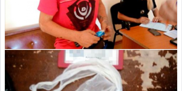 Кременчужане носят при себе пакетики с «травкой»