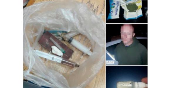 Поліцейські ловили кременчужан з наркотиками в різних районих міста