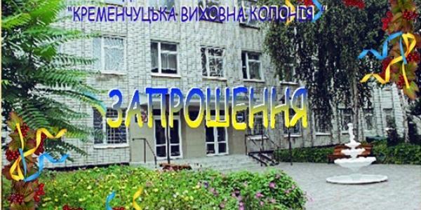 Захід відбудеться за тематикою «Сторіччя подій Української революції 1917-1921 років».