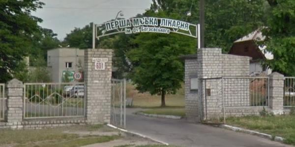 Кременчуцьку Першу лікарню реорганізують «шляхом перетворення»