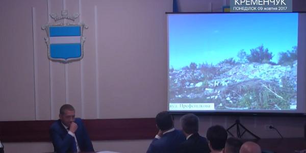 Сміття з Кременчуцького району псує «обличчя» міста: Малецкий запропонував поставити покажчики
