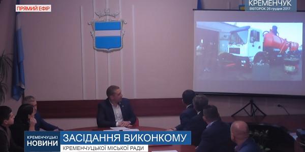 Мэр Малецкий «изменил» МАЗу и наконец-то улыбнулся КрАЗу