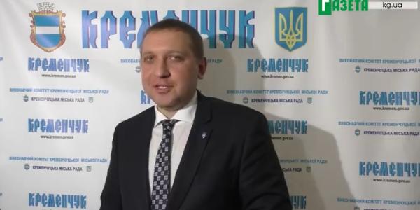 Мер Кременчука виправдує поведінку керівника Міського саду Дедюріна і не знає, за що звільнити керівника водоканалу Солодяшкіна