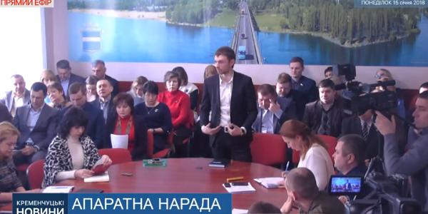 Малецький помітив, що маршрутники у Кременчуці страждають «пофігізмом»