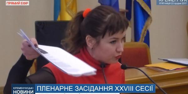 Куму мера Малецького цікавить, чи є кумою нардепа Шаповалова фіндиректор КП «Теплоенерго»