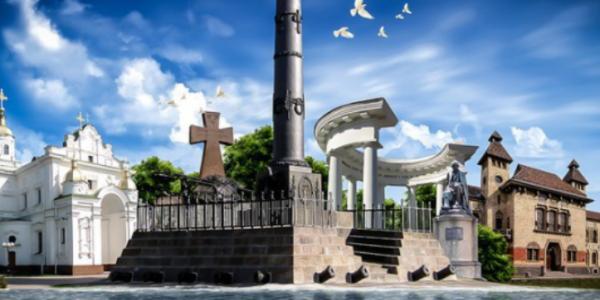 Полтава увійшла до списку найкомфортніших міст України