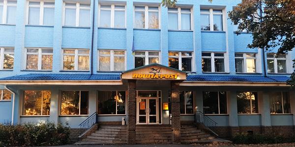 Центр поштового зв'язку буде реорганізовано в центральне відділення Або чи справді Кременчук прирівняли до Машівки чи Глобиного?