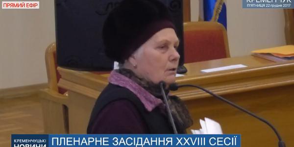 «Як оселедці в діжці»: кременчуцька пенсіонерка прийшла шукати допомоги в міської влади