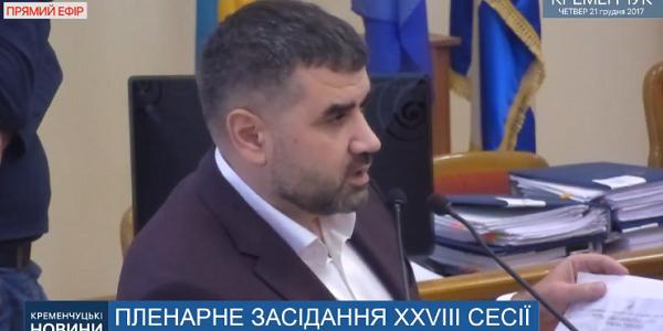 «Підрозділ поліції «кришує» пункт прийому металобрухту», - депутат Денис Терещенко