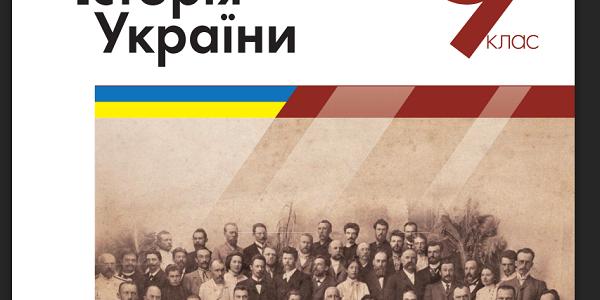 Електронні затверджені міністерством версії підручників оприлюднені кількома мовами.