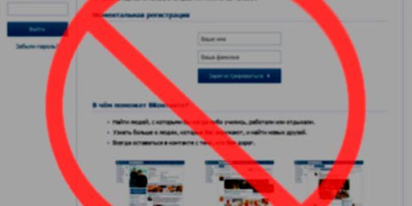ВКонтакте и Mail.ru в Украину не вернутся