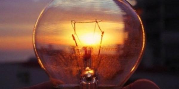 Хто сидітиме без світла в понеділок, 4 вересня