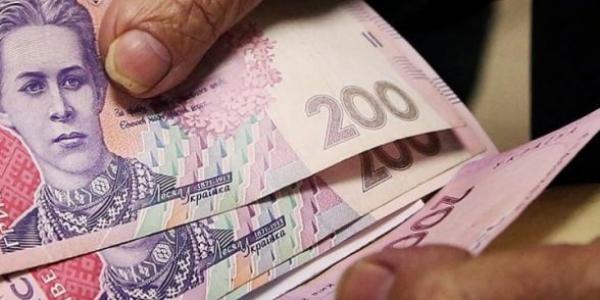 Нічогенько так: шахраї «позичили» у кременчуцького пенсіонера 336 тис. гривень.