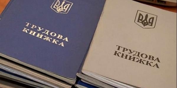 За червень у Кременчуці виявили 23 найманих працівника, які працюють на підприємствах без оформлення.