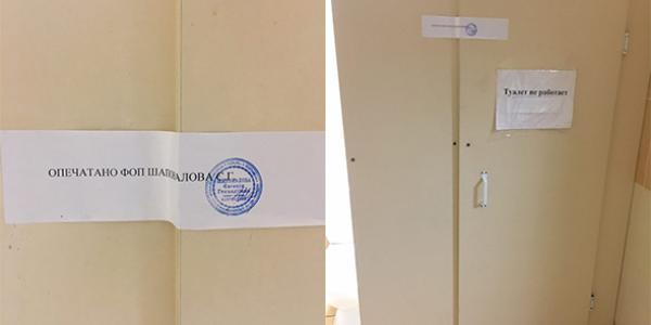 Міністерство охорони здоров'я України 2 ч ·  Проаналізувавши 1800 досліджень, вчені довели, що гомеопатія не працює. Національна рада здоров'я та медичних досліджень Австралії (Australia's National Health and Medical Research Council) оцінила більше 1800 досліджень по гомеопатії і змогла знайти досить суворий підхід до аналізу лишу у 225 з них. Систематичний огляд цих досліджень показав, що «немає високої якості доказів на підтримку твердження, що гомеопатія є ефективною в лікуванні захворювань». Австралійс