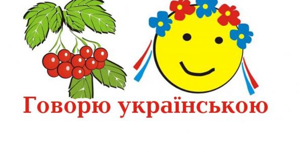 Кременчуцьких продавців хочуть зобов'язати спілкуватися із покупцями лише українською