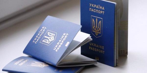 Шахраї взялися за «оформлення» закордонних паспортів