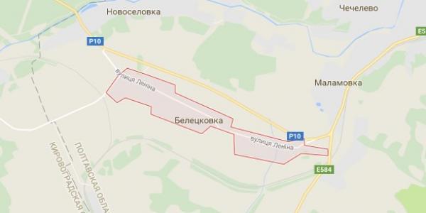 Білецківська сільська рада просить голову Кременчуької РДА «принести колосальну користь громаді»