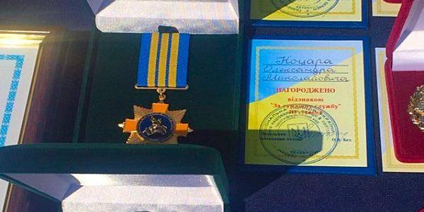Коцар, Бейгул и Стешенко получили награду «За добросовестную службу»