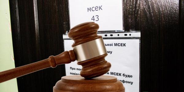 Екс-голові Кременчуцької МСЕК, якого спіймали на хабарі, суд дозволив займати крісло керівника