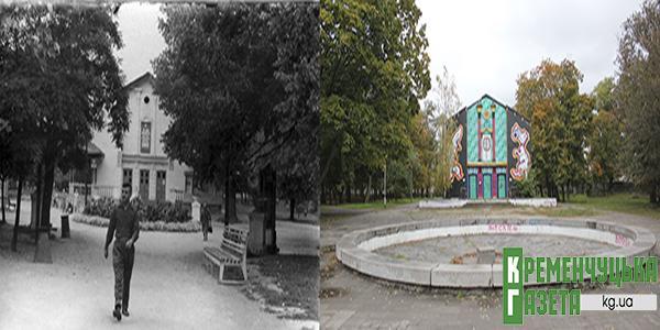У Придніпровському парку Кременчука пропонують спорудити або театр, або виставковий зал, або музей авіації