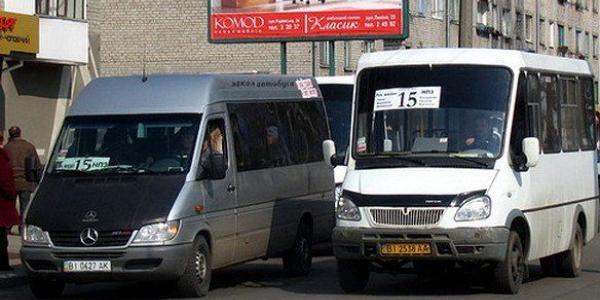 Міськвиконком сьогодні затвердив перевізника на один із найдовших міських маршрутів