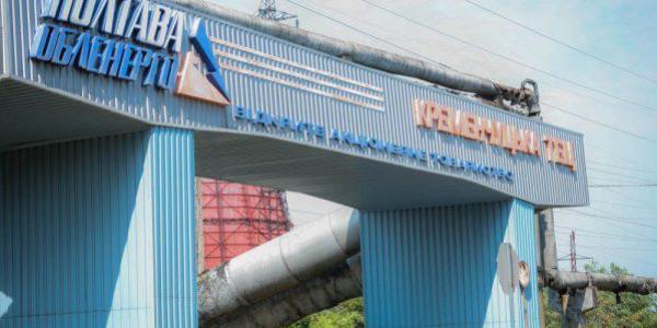 Управляющая компания «Житлорембудсервис» жалуется, что ТЭЦ дает заниженный теплоноситель