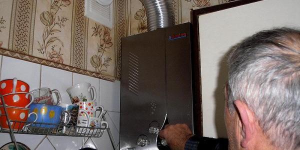 «Кременчукгаз»: 17 квартир залишились без газопостачання