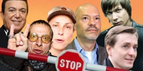 В Кременчук російські гастролери потраплятимуть через СБУ