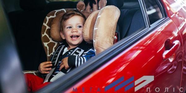 Не оставляйте детей в автомобиле в жару!