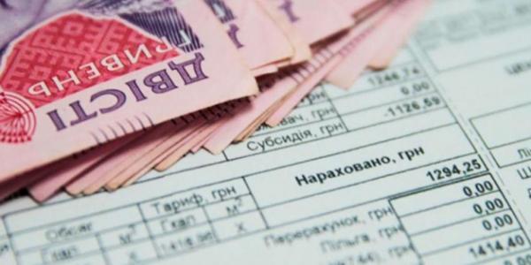 На Полтавщині через Укрпошту почали виплачувати субсидії