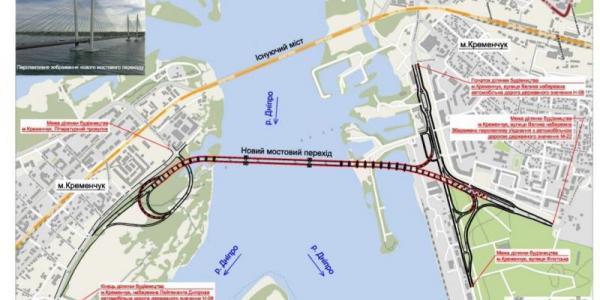 Роботи з проектування нового мосту у Кременчуці затягнулися