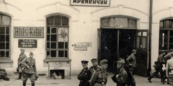 Згадати все: кременчужанам показали фото міста під час Другої світової війни