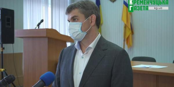 Самаркін зрозумів, що пахне смаженим: відклав сесію Кременчуцької райради
