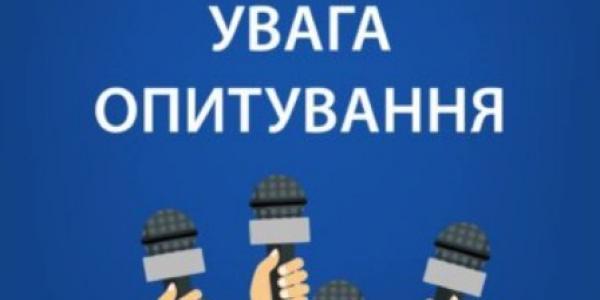 Опитування: Чи доречне вкладення бюджетних коштів на фінансову підтримку комунальному підприємству «КТРК»