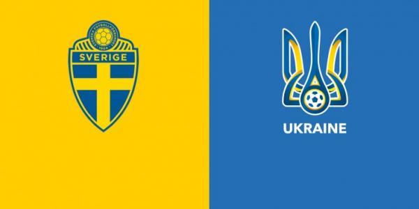 Швеция - Украина Прогноз и анонс на матч 29.06.2021
