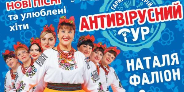 Sadyba music і Кременчуцька газета розігрують квитки на концерт «Лісапетного батальйону»
