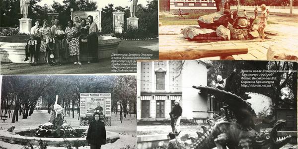 Памятники*, которые Кременчуг потерял
