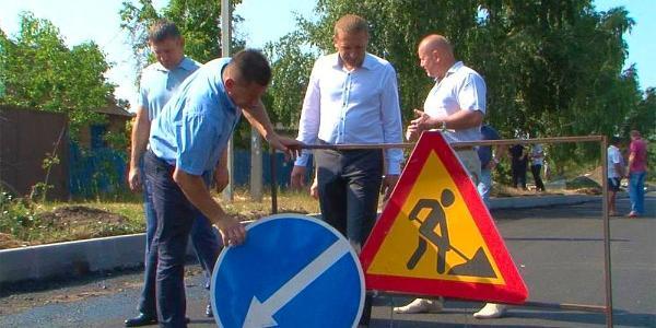 Кременчуцька влада шукає тих, хто продовжить ремонтувати вулицю Академіка Герасимовича