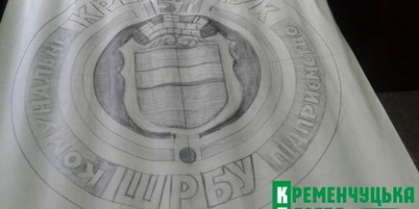 Кременчуцькі шляховики купляють важкі люки та кришки до них зі своїм логотипом