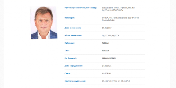 Підряд на 60 млн грн: за будівництво міського архіву у Кременчуці планує взятися фірма одеського «махінатора» у розшуку