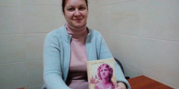 Письменниця Дарина Гнатко: «Пірни у бурхливу течію – і нічого не бійся»